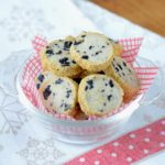 Blueberry Lime Shortbread 7 Web 150x150 - Rum Raisin Apple Brown Betty